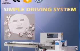 250B压缩毛巾包装机