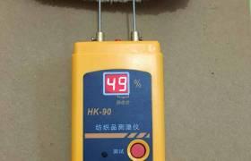 纺纱水分仪测湿仪回潮率纺织品水份仪水分测定仪棉花含水检测仪