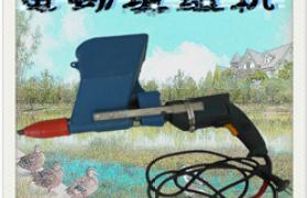供應別墅墻面裝修專用的膩子粉勾縫槍