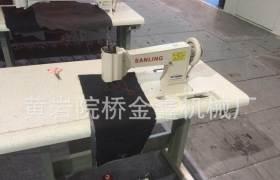 SL10-1万向上链式多功能绣花机系列毛巾链式绣
