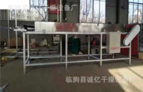陜西金銀花烘干機 巨鹿 臨沂 河北 陜西渭南 濱州金銀花烘干機
