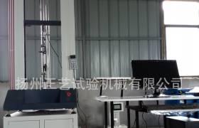 现货供应电脑拉力试验机
