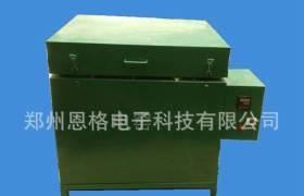 工業電爐SX系列電爐箱式電爐回火爐淬火爐井式爐