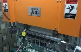 绞线机超微线精密绞线机