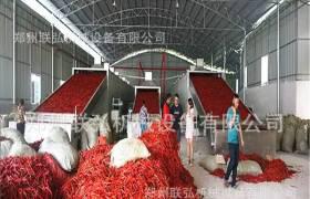 LH联弘供应带式干燥设备小型蔬菜