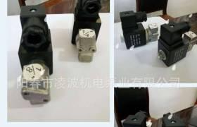 不锈钢电磁阀甲醇燃烧机专用