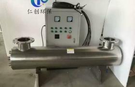 福建大功率污水消毒設備分體式紫外線殺菌器