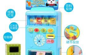 兒童自動售貨機糖果飲料販賣機玩具3-6歲男女孩過家家投幣售賣機