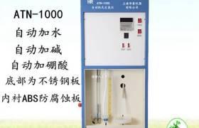 優惠促銷上海產ATN-1000自動定氮蒸餾儀