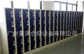 厂家专业生产百佳超市电子条码柜影院指纹识别寄物存包柜