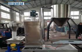 供应PVC&phi16-63mm锥形双螺杆挤出机U-PVC塑料给水管材生产线