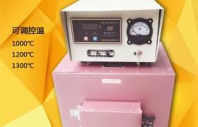 直銷馬弗爐電窯高溫箱式電阻爐