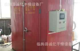 金銀花烘干機金銀花干燥機械 鮮花干燥設備 菊花烘干箱專業定制