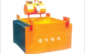 油冷懸掛式電磁除鐵器