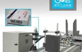 UV喷码机塑料软包装喷码机