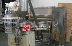 薯片谷物奶粉机器翻领大型味精食用盐包装设备膨化食品立式包装机