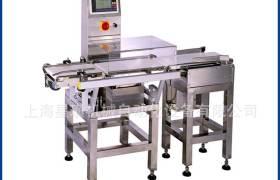 非标定做重量检测机