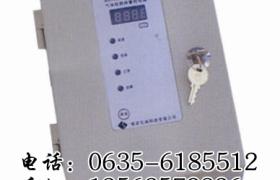 供應安全儀器有毒氣體探測器