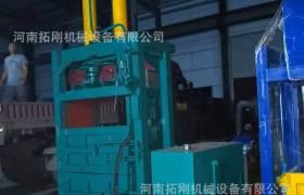 立式不锈钢塑料袋打包机单缸废纸液压打包机郑州拓刚厂家直销