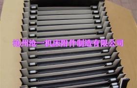 龙门机床阻燃风琴式防尘罩加工