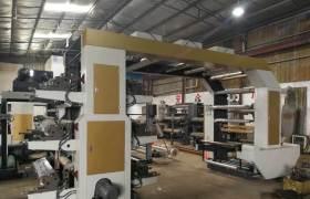 供应淋膜纸印刷机四色柔版纸张印刷机