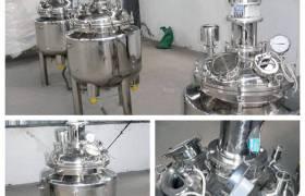 广东不锈钢反应釜加热抽真空反应釜