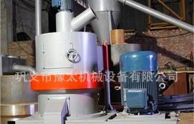新型环保木粉机厂家高效木粉研磨机