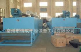 厂家直销片DW型带式干燥机蔬菜干燥机