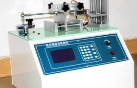 厂地货原微电脑插拔力试验机批发插拔力寿命测试机现货插拔测试仪