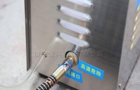 干湿两用手提式蒸汽清洗机家政上门厨卫消毒机