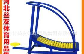 厂家直销室外健身器材室外健身跑步机A