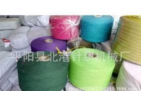 北港厂家直销多样式针织机械