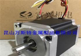原裝富興FULLING兩相大力矩混合式步進電機HSTM86-1.8-S-116-4-6