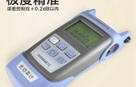 高精度型光功率計測試儀光衰測試送FCSC接頭質量保證K