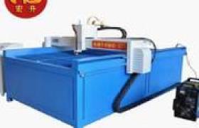 數控等離子切割廠家鐵板不銹鋼板等離子切割機歡迎選購