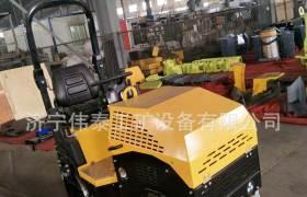 2噸座駕式壓路機小型座駕式壓路機