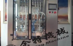 自動醬油灌裝機