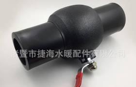 對接式HDPE鋼芯球閥110PE給水管對接熱熔鋼芯球閥160