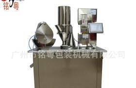 广东胶囊充填机粉末填充机硬壳胶囊机保健品生产设备