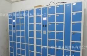 40门IC卡手机寄存柜IC卡存包柜