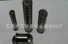 批发模具标准件导套导柱