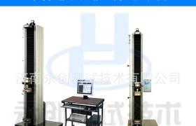 數顯式電子萬能檢測設備(金屬類*門式結構)機械制造食品醫藥包裝