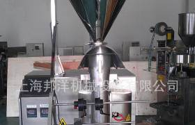 廠家銷售立式調味品粉劑包裝機