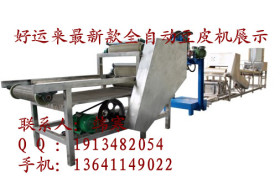 自動折疊豆皮機