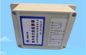 油田水套加热炉火焰检测器BWZJ-13 输出干接点信号