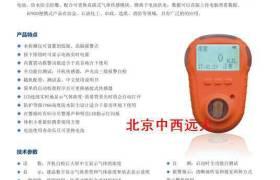 單一氣體檢測儀型號:ZA01-KP820庫號M16245