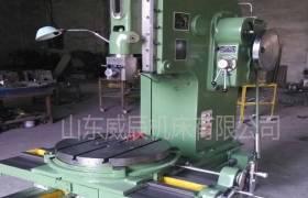 厂家直销B5032多功能小型立式插床质量可靠