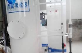 酸霧吸收器噴淋式煙塵吸收凈化器
