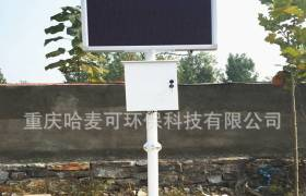 工地粉尘扬尘PM2.5空气监测仪