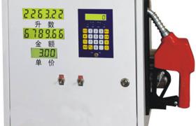 油罐车专用加油机